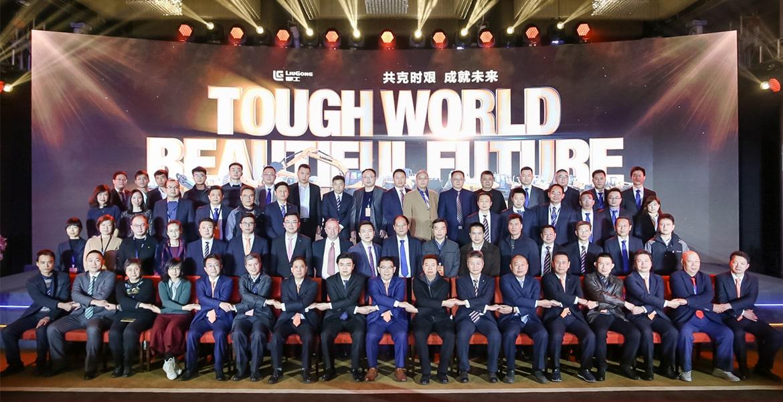 Итоги 2020 года от компании LiuGong