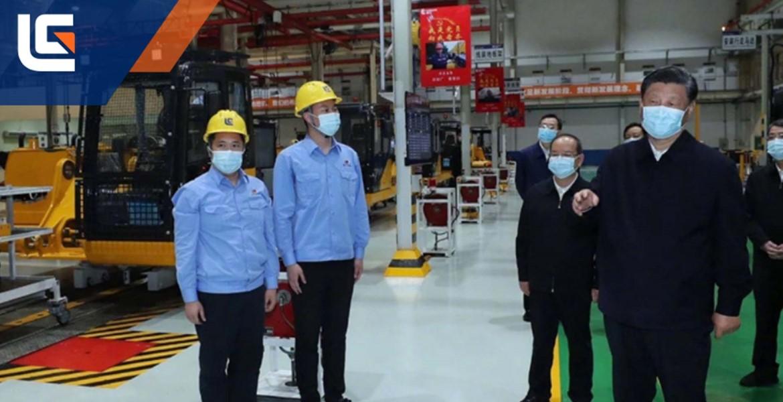 Си Цзиньпин посетил завод компании LiuGong