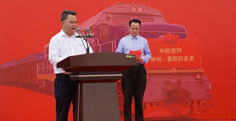 Представители компании LiuGong выступают в честь первого отправления нового поезда Лючжоу-Москва